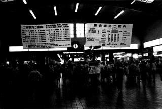 名古屋駅_2.jpg