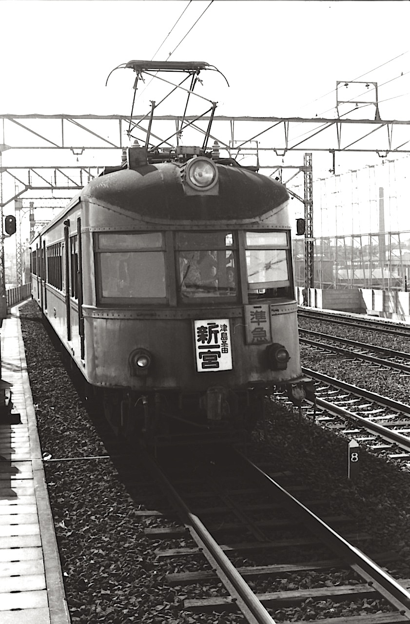 850-2.jpg