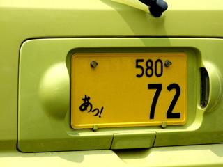 DSCF3198.jpg