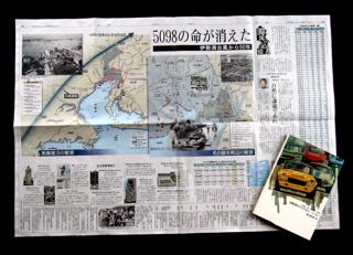 DSCF8543-2.jpg